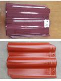 江西陶瓷瓦廠家 全瓷連鎖瓦 雙筒瓦 貨源充足