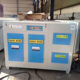 塑料厂废气处理环保设备光氧活性炭一体机废气净化器