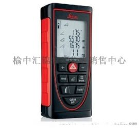 西安手持式激光测距仪13891857511