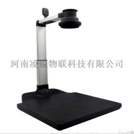 德卡M100高拍仪500万像素高清办公扫描仪社保