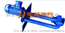 液下渣浆泵(离心机供液泵)
