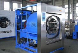 沈阳15公斤工业洗衣机