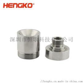 铝外壳定制多种规格防尘防水过滤器量大从低