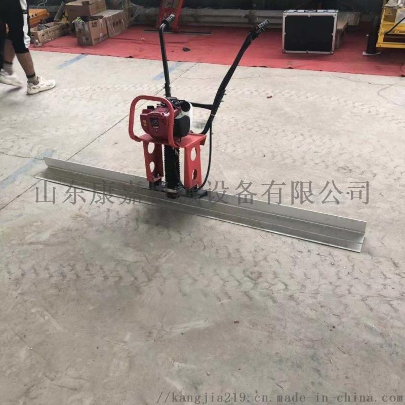 水泥路面振平尺 電動振平尺價格