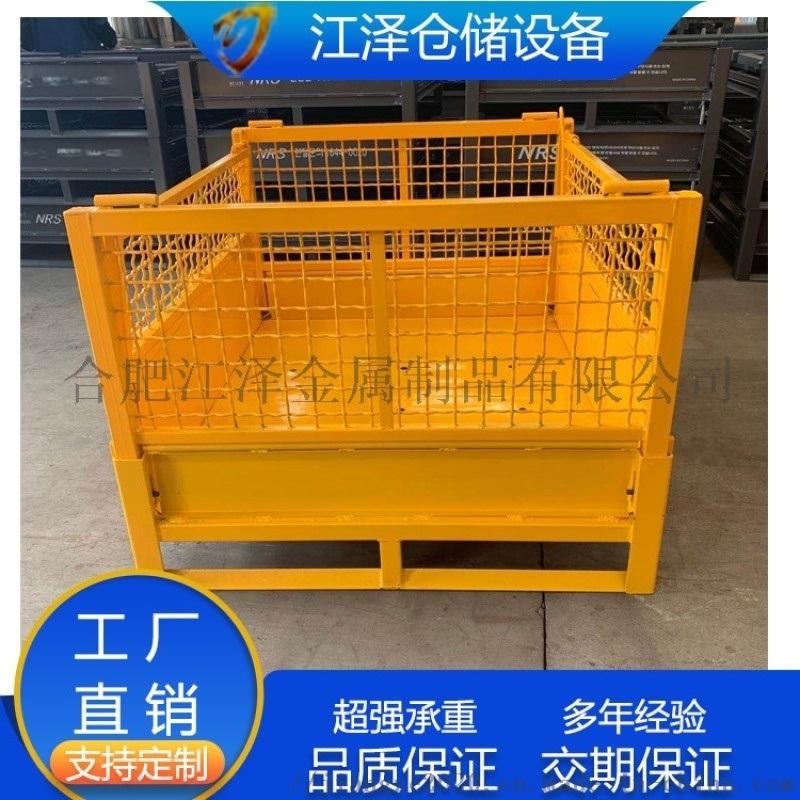 金属周转箱-广东折叠网箱厂家-合肥江泽金属