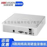 海康威视DS-7104N-SN/C 4路网络硬盘录像机