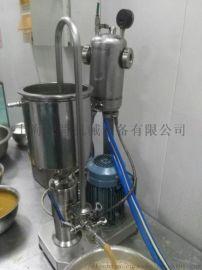 深海鱼油高速分散乳化机