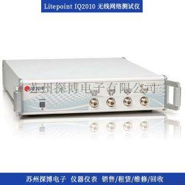 Litepoint IQ2010无线网络测试仪蓝牙