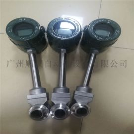 工业蒸汽监测专用仪表