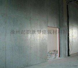 上海品质抗爆墙设计方案厂家直销安装快捷