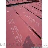 HARDOX板耐磨板大量供应,规格齐全