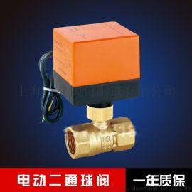 Q911F给排水电动二通球阀
