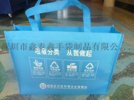 厂家生产垃圾分类宣传袋