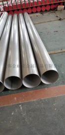 太阳能耐高温性超大口径201不锈钢焊管抛光热轧板