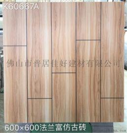 600x600mm仿古砖厨房专用
