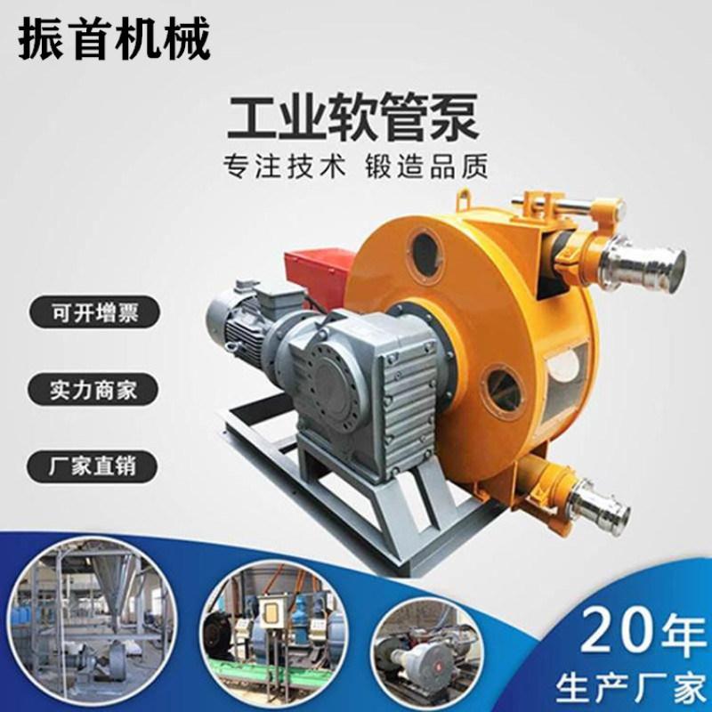 黑龙江大兴安岭灰浆软管泵挤压软管泵现货供应
