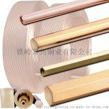 C98銅合金c98鉛鎳銅C98銅合金板
