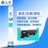 超声波医用身高体重秤上禾SH-500A