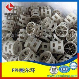 钢铁厂酸洗槽酸雾塔PPH鲍尔环填料规格DN50