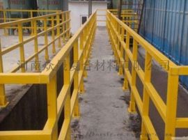 定制化工用玻璃钢耐腐蚀绝缘防护围栏厂家直供