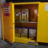 易燃液体防火安全柜消防实验危险化学品储存柜