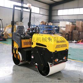 座驾式双钢轮1吨压路机 液压振动 捷克 小型压路机