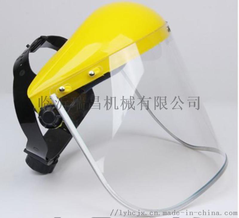 黃頂PVC面罩