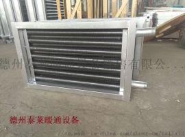 烘干机线热风循环蒸汽散热器2空气交换器