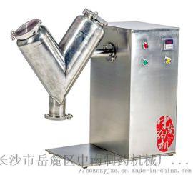 VH系列混合机(长沙中南制药机械厂)