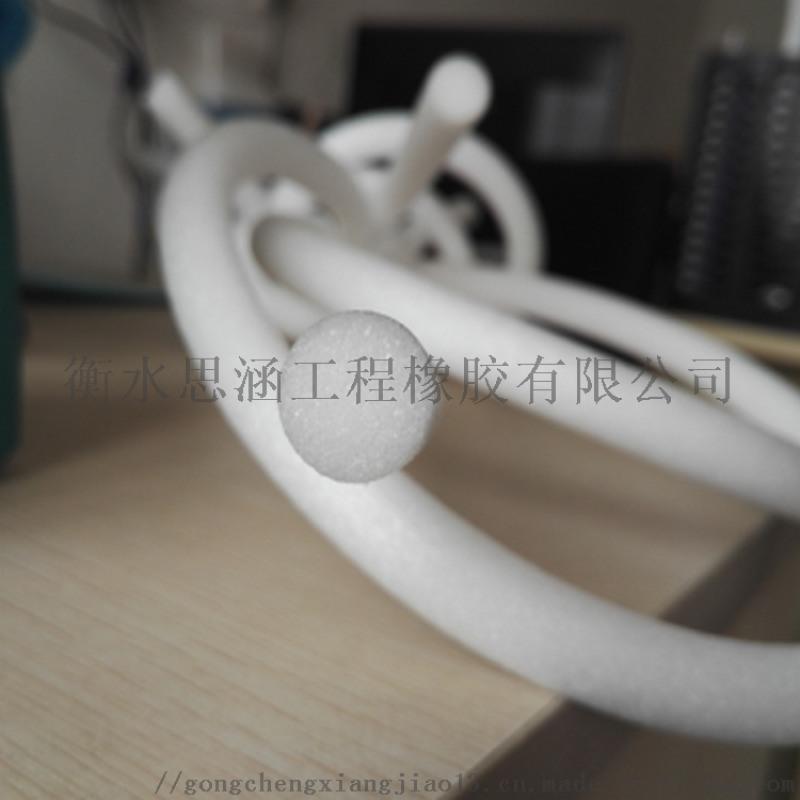 国标泡沫棒 塑料泡沫棒 泡沫棒直径22mm