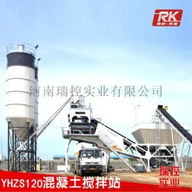 移动式搅拌站, 厂家直销YHZS60移动式搅拌站, 移动式混凝土搅拌站