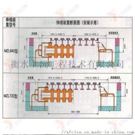 供应MZL型桥梁伸缩装置,模数式桥梁伸缩缝