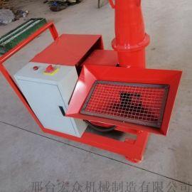 宏众机械螺旋输送上料机 垂直螺旋提升机 管式输送机