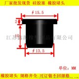 供应硅橡胶堵头 硅橡胶密封件 喷砂电渡硅橡胶堵孔塞