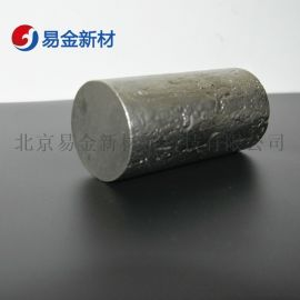 钛锆铪钨铌TiZrHfVNb熔炼各种高熵合金锭材棒材板材板材
