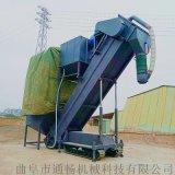 通暢集裝箱卸灰機 散水泥拆箱機 無塵粉煤灰卸車機