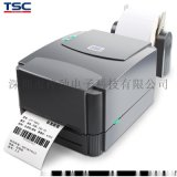TSC条码打印机TTP-244 Pro标签打印机