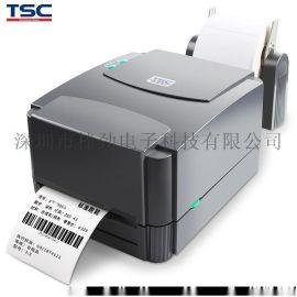 TSC條碼印表機TTP-244 Pro標籤印表機
