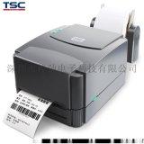 TSC條碼打印機TTP-244 Pro標籤打印機