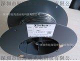 供应原装三菱塑料光纤SH-1032