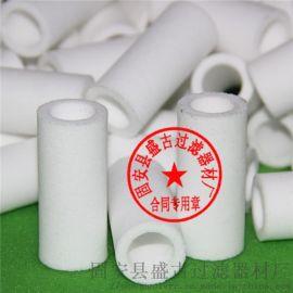 盛古专业生产PE滤芯高分子微孔材料 PP烧结滤芯
