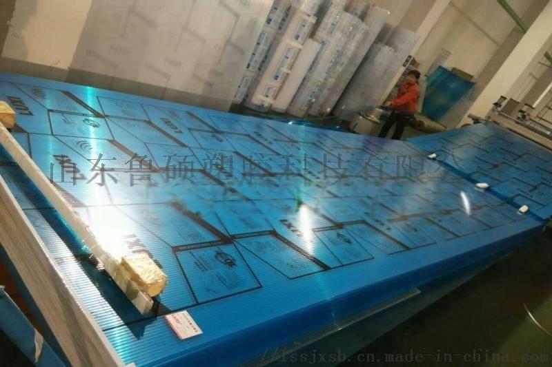 菏泽阳光板建材批发厂家直销,菏泽阳光板电话和地址