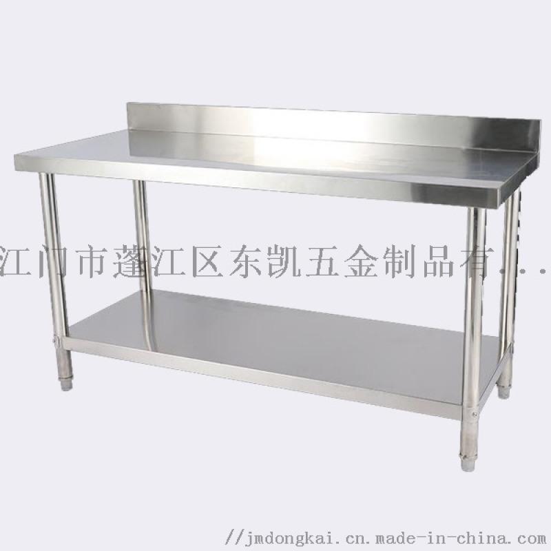 厨房设备厨房工作台置物架生产厂家
