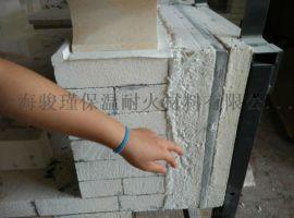 骏瑾厂家直销自营窑炉保温用纳米板