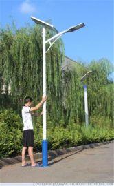 平顶山太阳能道路灯销售 平顶山节能灯安装公司