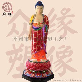 寺庙三宝佛像 坐像站像 贴金迦叶尊者 阿难陀佛像