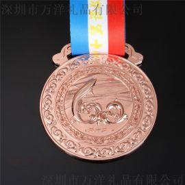 深圳厂家定做金属奖牌儿童学校运动会篮球比赛奖章定制