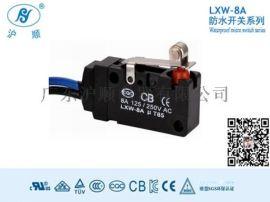 汽车线束防尘防水微动开关LXW-8A常开带轮带线