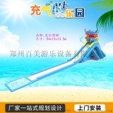 山東淄博龍頭水滑梯充氣移動水上樂園好好玩