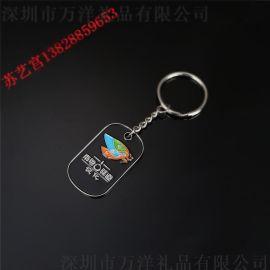 创意礼品钥匙圈烤漆电镀卡通小挂件礼品定制logo
